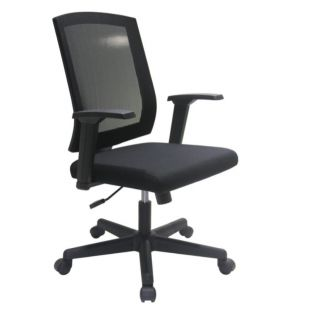 Buro low back office chair